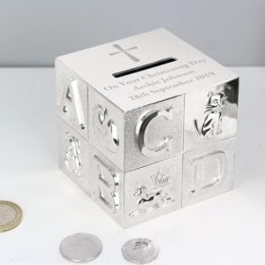 Personalised Cross ABC Money Box
