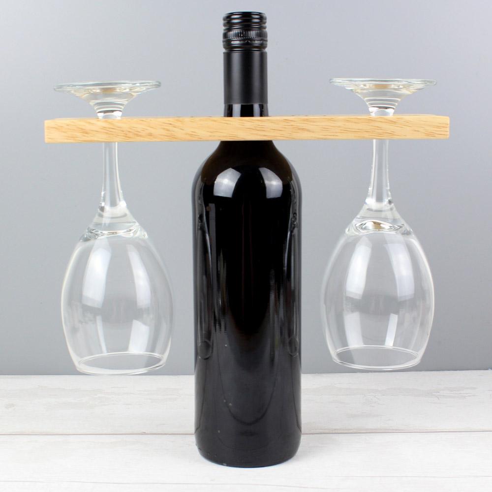 Married Couple Wine Glass & Bottle Butler